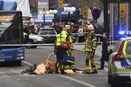 瑞典恐袭致5死多伤 运酒车被劫闹市辗压行人