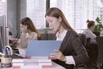 3000多万事业单位职工工作将迎变化