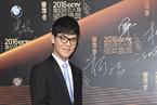 AlphaGo将对阵世界第一围棋选手柯洁