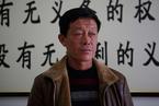 内蒙古玉米案当事人申请近39万国家赔偿