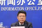 国管局局长李宝荣任国务院副秘书长