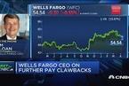 富国银行前CEO被追回2800万美元奖金