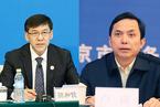 北京连续四任发改委主任晋升副市长
