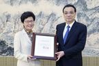 李克强会见林郑月娥 颁发香港行政长官任命令