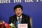 贵州党代会将开幕 副省长慕德贵任宣传部长