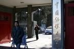 汶川地震延考未录 艺考生起诉中国传媒大学