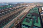 独家|天津港禁汽运煤时限提至4月底