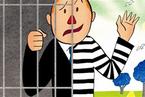 巴西总统内阁成员近三分之一卷入贪腐案