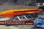 """美军动用""""炸弹之母""""轰炸阿富汗 特朗普称行动很成功"""