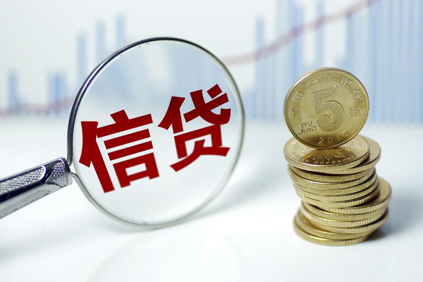 IMF上调中国经济增速预测 再次提示信贷风险