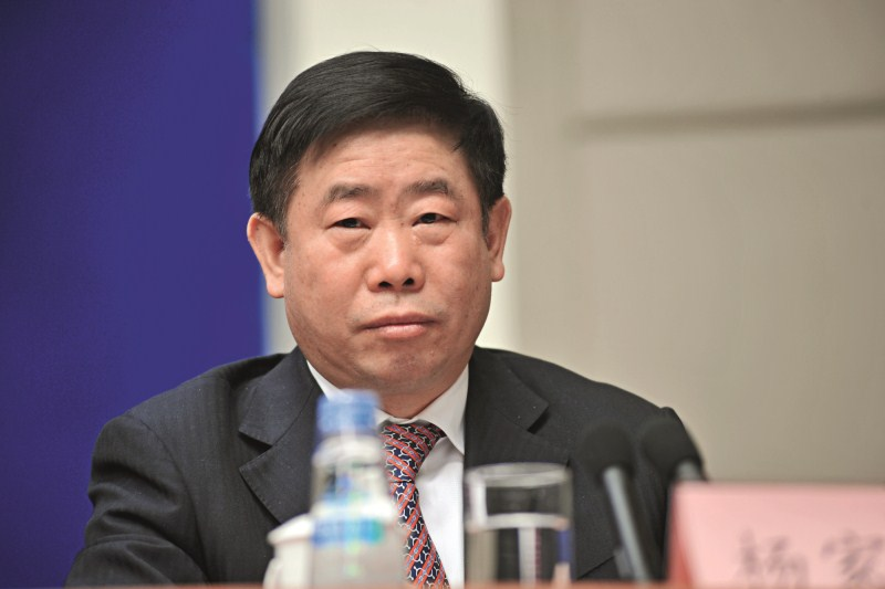 Yang Jiacai, the assistant chairman of the China Banking Regulatory Commission, has been probed since April 9. Photo: CFP