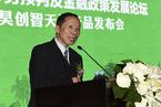 陈东琪:若不改变住房市场供求关系 房价永远涨