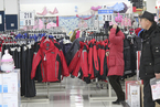 """环保部:北京将超市服装店列入""""散乱污""""企业清理名单"""