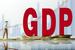 花旗预计中国2017年GDP增速6.8%