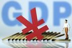 统计局:中国前三季度GDP同比增长6.9%