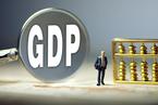 二季度GDP同比增速6.9% 超出市场预期