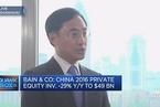 贝恩咨询:中国海外并购将持续增长