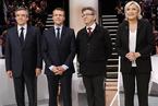 法国史上最难预测大选周日登场 四强候选人都是谁