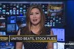 美联航Q1财报超预期 股价结束三连跌