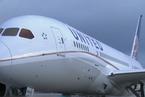 美联航更改员工乘机:至少提前60分钟预订