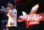 《中国好声音》被诉商标侵权 荷兰公司索赔300万