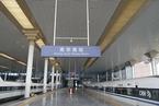"""南京高铁""""夹死人"""" 家属诉铁路局获立案"""