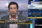 雅虎公布最后一季财报:营收及每股盈利均超预期