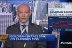 高盛一季度财报不及预期 股价下跌超4%