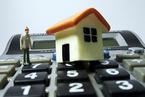 北京强调房产交易反洗钱 须以交易双方账户支付