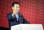 王健林成亚洲首富 房地产行业最造富