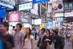 香港零售业止跌 3月零售额同比涨3.1%