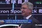 奥迪董事长:奥迪电动汽车将与特斯拉展开竞争