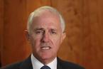 为保本国人优先就业 澳废除457工作签证