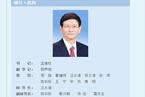 """""""60后""""景汉朝、雷东生任中央政法委副秘书长"""
