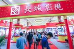 长城影视13.5亿收购顾长卫家族控股公司 溢价高于行业水平