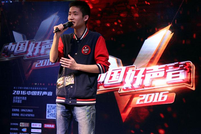A contestant participates in