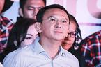 宗教族群对立发酵 雅加达华裔省长连任失败