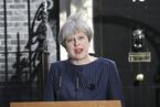 """分析│英首相为何提前三年大选?为""""脱欧""""控盘或趁机扩权"""