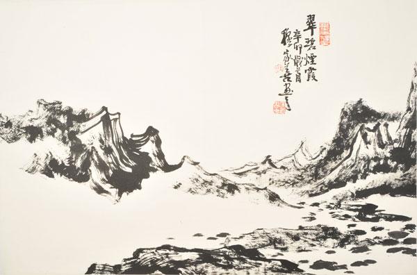 穆家善中国焦墨山水画国际巡回展北京站开幕