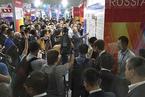 中俄博览会6月召开 将举办22项商务活动