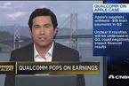 高通CEO:希望继续作为苹果重要的供应商