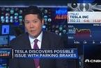 因手刹问题 特斯拉将召回5.3万辆电动车