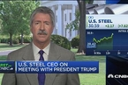 特朗普责令调查钢铁进口 美国钢铁公司股价大涨