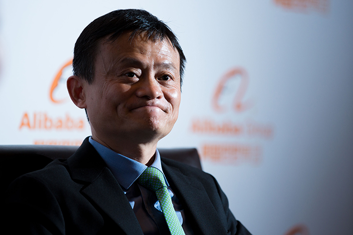 Jack Ma, founder and executive chairman of Alibaba Group, is seen at the launch of Alibaba's Australia and New Zealand office at the Grand Hyatt Hotel in Melbourne, Australia, on Feb. 4, 2017. Photo: Visual China