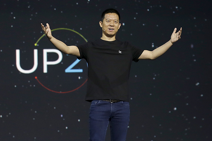 LeEco CEO Jia Yueting has assured investors they need not worry about the financial health of the company's flagship unit — Leshi Internet Information and Technology Corp. — despite a disappointing yearly earnings report. Above, Jia speaks at an event in San Francisco on Oct. 19. Photo: IC