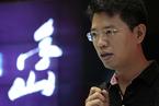 腾讯1.43亿入股金山旗下游戏公司西山居