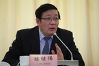 楼继伟:中国最大的威胁是过度杠杆化