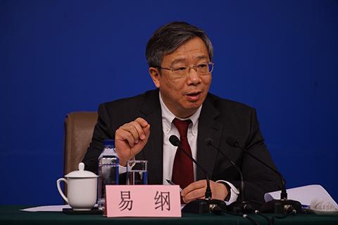 易纲:中国积极推动SDR债券市场发展