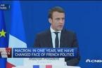 马克龙:短短一年内我们改变了法国政治面貌