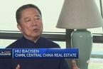 建业地产董事长:河南房地产没有泡沫